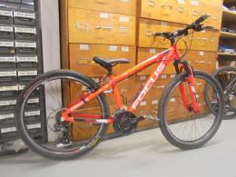 "Click to view Used Focus 26"" Wheel mountain bike"