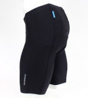 Click to view Shimano Fusion Lady's shorts